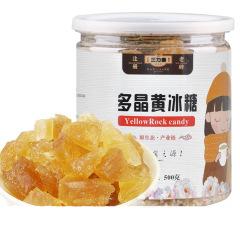 云南特产古法老冰糖黄冰糖手工厂家直销多晶冰糖土冰糖