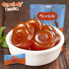 云南特产猫哆哩酸角糕甜酸角糕500g蜜饯果脯糖果零食
