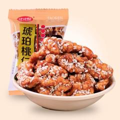云南琥珀核桃仁500克云南特产薄皮核桃肉零食坚果